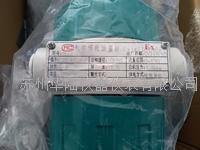 渦輪天然氣流量計