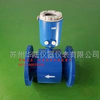 電池供電電磁流量計 HLLDG10-2000/D