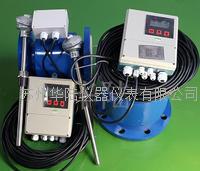 电磁冷量表 HLLDG-65/J