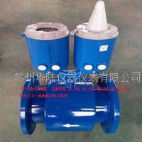 GPRS电磁水表 HLLDG-50/gprs