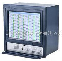 10.4寸真彩1-40通道無紙記錄儀 HLR8000