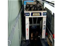 FREYLIT 洗车废水回收系统