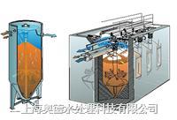 活性砂过滤器 DS