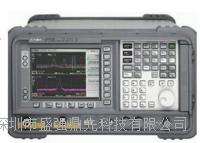 Agilent E7404A EMC分析儀|安捷倫EMI測試儀 30Hz至13.2GHz