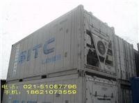 二手集裝箱買賣,舊集裝箱出售。