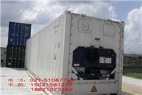江蘇二手集裝箱,二手冷藏集裝箱 江蘇二手集裝箱,二手冷藏集裝箱