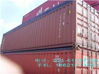 二手開頂集裝箱,上海舊集裝箱,二手貨柜。 二手開頂集裝箱,上海舊集裝箱,二手貨柜。