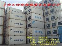 上海二手冷藏集装箱 出售 出租 买卖 价格