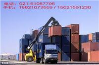 二手集裝箱買賣,二手集裝箱價格 二手集裝箱買賣,二手集裝箱價格