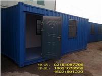 集裝箱活動房,集裝箱辦公室出售