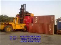 二手集装箱价格,上海二手货柜出售,旧集装箱回收。
