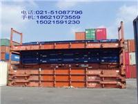 二手集装箱出售、开顶集装箱买卖 框架集装箱   特种集装箱,  罐式集装箱   集装箱厂家,