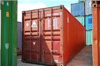 集裝箱廠家,回收舊集裝箱