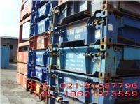 框架集装箱、二手集装箱、二手集装箱出售 框架集装箱、二手集装箱、二手集装箱出售