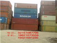 上海二手集装箱买卖6米12米二手集装箱出租。 上海二手集装箱买卖6米12米二手集装箱出租。