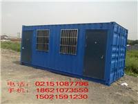 集装箱移动房二手集装箱二手集装箱出售 集装箱移动房二手集装箱二手集装箱出售
