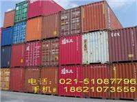 上海二手货柜旧集装箱/维修/改装/出租/出售/价格 上海二手货柜旧集装箱/维修/改装/出租/出售/价格