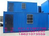 二手集装箱出售集装箱移动房买卖租凭 二手集装箱出售集装箱移动房买卖租凭