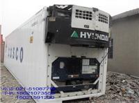 上海二手冷藏集裝箱買賣冷凍集裝箱價格 上海二手冷藏集裝箱買賣冷凍集裝箱價格