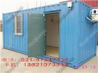 上海集装箱活动房出租改装 上海集装箱活动房出租改装