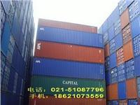 2手集裝箱,舊集裝箱,海運集裝箱 2手集裝箱,舊集裝箱,海運集裝箱