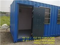 上海冷藏货柜买卖@集装箱活动房出租 上海冷藏货柜买卖@集装箱活动房出租