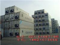 上海二手冷凍集裝箱出售出租買賣 上海二手冷凍集裝箱出售出租買賣