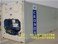 二手冷藏集裝箱 舊集裝箱買賣回收 二手冷藏集裝箱 舊集裝箱買賣回收