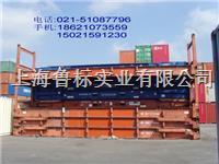 出售框架集裝箱,開頂集裝箱,上海二手集裝箱。 出售框架集裝箱,開頂集裝箱,二手集裝箱。
