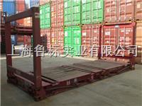 出售框架集裝箱,開頂集裝箱,上海二手集裝箱。