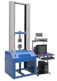 電腦式拉力試驗機 HB-7000H-2T