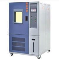 立式高低溫試驗箱 HB-7005N