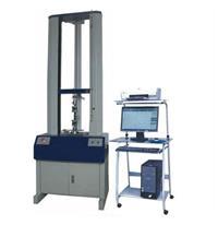 電腦式橡膠拉力試驗機 HB-7000K