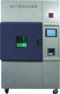 氙燈老化試驗箱 HB-7001F