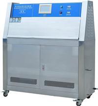 紫外線加速老化試驗箱 HB-7001A