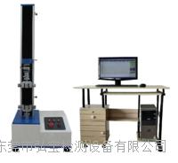 弘宝剥离强度测试仪 HB-7000Z