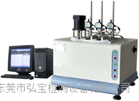 电脑式热变形维卡温度测定仪 HB-8001S