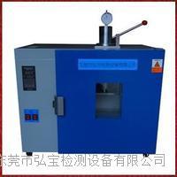 可塑性试验机 HB-7447