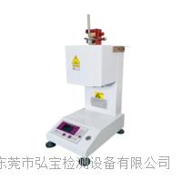 熔噴料體積法熔融指數測試儀 HB-7100S