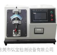 口罩通氣阻力壓力差測試儀 HB-3307B