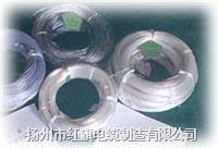 航空聚氟乙烯(氟46)絕緣電線 AF46-200、AF46P-200、AF-250、AFP-250