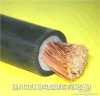 CEFR 岸電電纜
