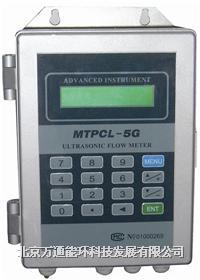 VT-5G外縛式超聲波流量計 VT-5G