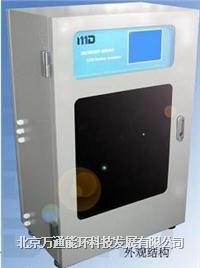 COD-8000型在線分析儀,在線COD COD-8000型
