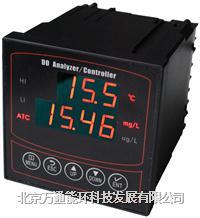 VT861D型在線溶解氧儀 VT861D
