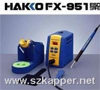 白光FX951无铅焊台 FX951