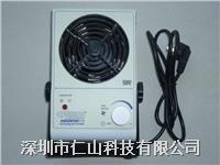 離子風機 除靜電離子風機、PC離子風機、西姆卡離子風機、高效靜電消除器、離子風槍離子風棒離子消除器、高效離子風