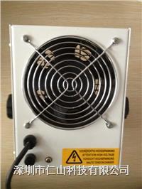 臺式直流離子風機 直流離子風機、交流離子風機、高頻離子風機、離子吹風機、防靜電離子風機、離子風機使用說明書
