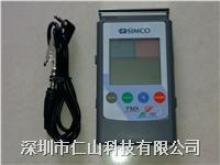 ESD測試儀 SIMCO靜電測試儀、美國SIMCO FMX-003靜電測試儀