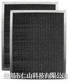 活性碳空氣過濾器 495*495活性碳過濾器